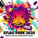 XFLAG PARK 2020 PV【モンスト公式】