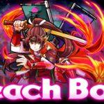 【XFLAG PARK 2020】「Peach Boyz」ティザー映像 【モンスト公式】