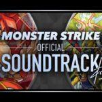 【モンストBGM 試聴動画】「モンスターストライク オフィシャルサウンドトラック 極」【モンスト公式】